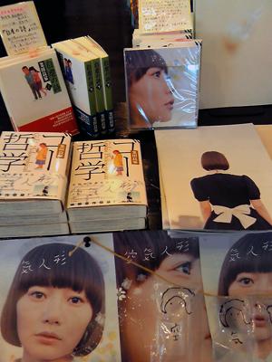 空気人形」:ふくら舎 Blog