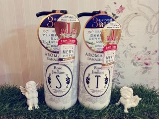 売れ筋ランキング ドラッグストア第1位 ローズ&ジャスミンの香り シャンプー&トリートメント 天然香房 アロマ