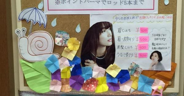 季節を感じる可愛い販促 ... : 鯉のぼり 折り紙 : 折り紙