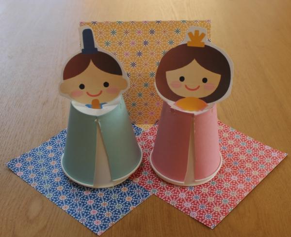 ... 雛人形がたくさん並んでました : 雛人形 折り紙 簡単 : 折り紙