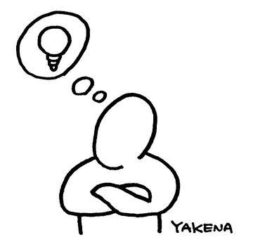 発想法」:IDEA・WORKS weblog 沖縄の建築設計事務所イデア ...