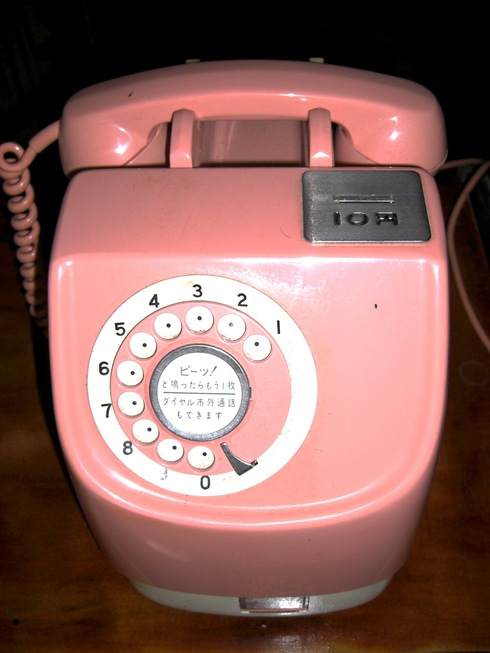 ピンクの電話の画像 p1_39