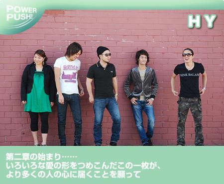 HY (バンド)の画像 p1_5